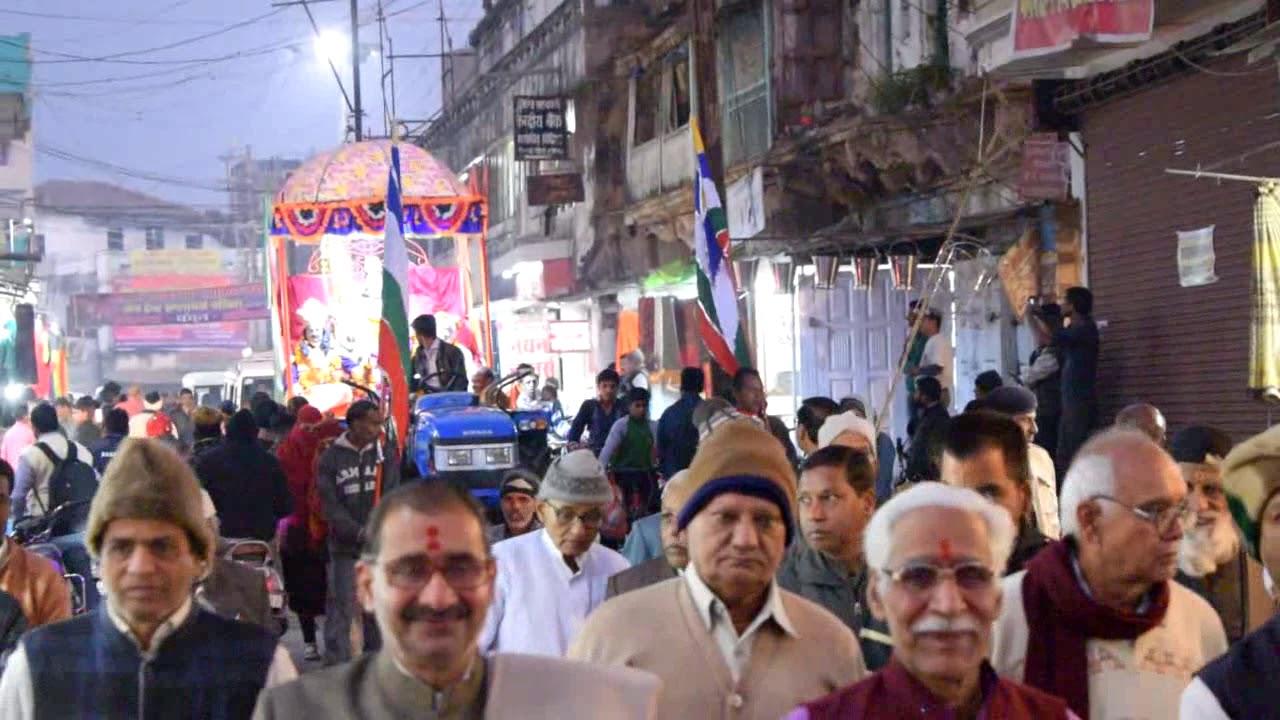 Shiv Baarat evum vivah Day 1 shri ramleela vidisha 14.01.2019