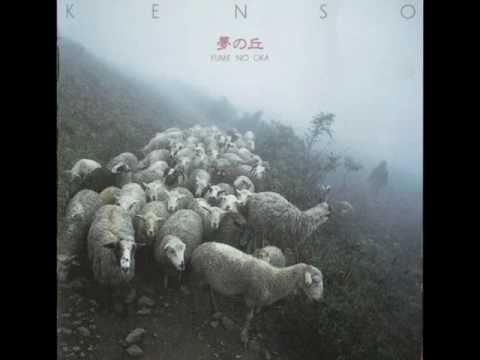 Kenso - From the Mystic Woods - (Yume No Oka) Track #3