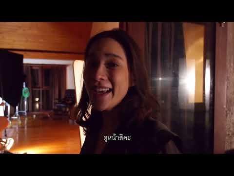เป็นซีนที่ยากที่สุดในหนังเรื่องนี้ของ พลอย เฌอมาล์ย : Samui Song ไม่มีสมุยสำหรับเธอ