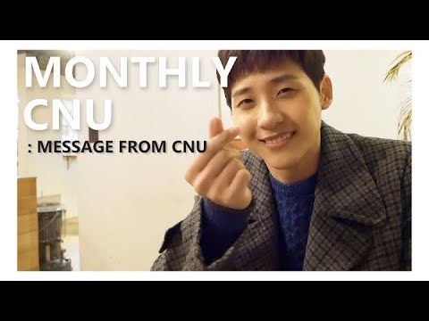 [MONTHLY CNU] Message from CNU