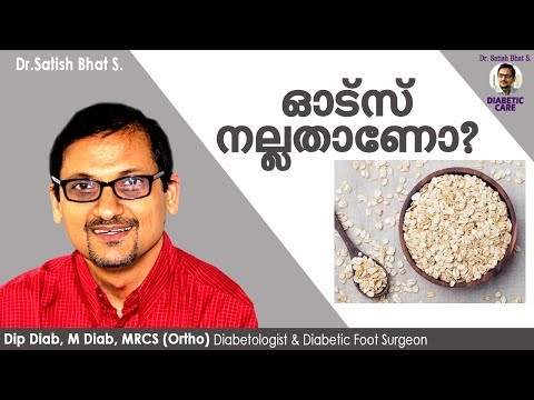 Diabetic diet - ഓട്സ് നല്ലതാണോ  Dr.Satish Bhat's  Diabetic Care India