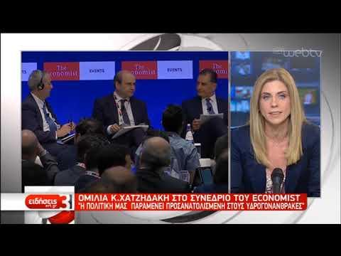 Κ.Χατζηδάκης στο Economist:Η πολιτική μας παραμένει προσανατολισμένη στους υδρογονάνθρακες |17/7/19