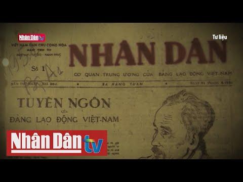Ngày này năm xưa: Bước tiến lớn mạnh của báo chí cách mạng Việt Nam