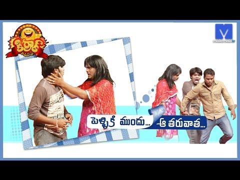 Jabardasth Sudigali Sudheer Kiraak Comedy Show  30  Pelli Ki Mundhu  Aa Tharwatha