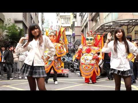電音太子 ~ 制服學生妹之官將尬舞~ 台灣文化越來越屌了!