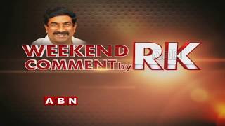 Video Sri Reddy On Casting Couch, Uncontrolled Youth | Weekend Comment by RK | Full Episode | ABN Telugu MP3, 3GP, MP4, WEBM, AVI, FLV April 2018