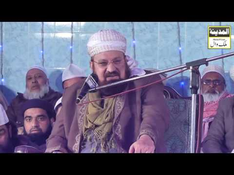 Video ALAMA KOKAB NOORANI OKARVI Beautiful complete bayan download in MP3, 3GP, MP4, WEBM, AVI, FLV January 2017