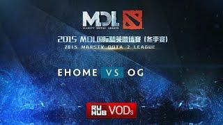 EHOME vs OG, game 1
