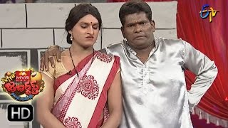 Video Chammak Chandra Performance | Extra Jabardsth | 3rd March 2017| ETV  Telugu MP3, 3GP, MP4, WEBM, AVI, FLV September 2018