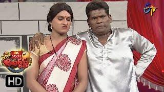 Video Chammak Chandra Performance | Extra Jabardsth | 3rd March 2017| ETV  Telugu MP3, 3GP, MP4, WEBM, AVI, FLV Juli 2018