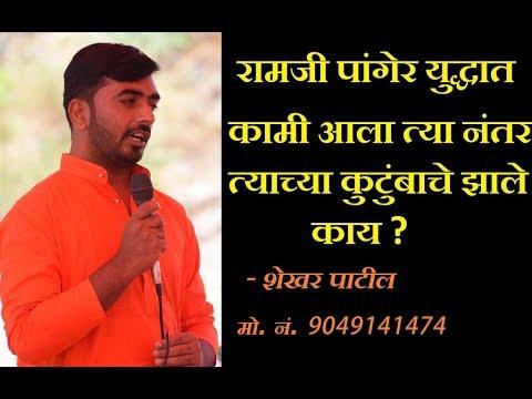 Video Shivaji Maharaj Speech download in MP3, 3GP, MP4, WEBM, AVI, FLV January 2017