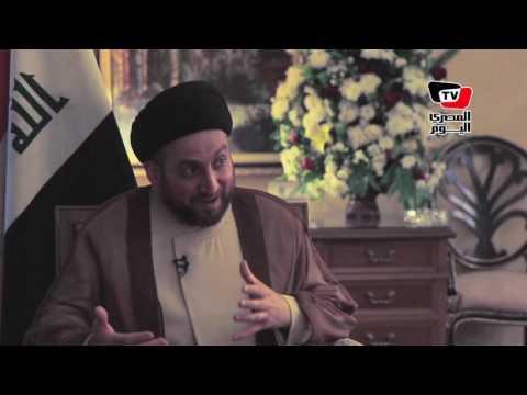 رئيس التحالف الوطني العراقي: «اتهام الأمن بالتقصير تبرئة لداعش»