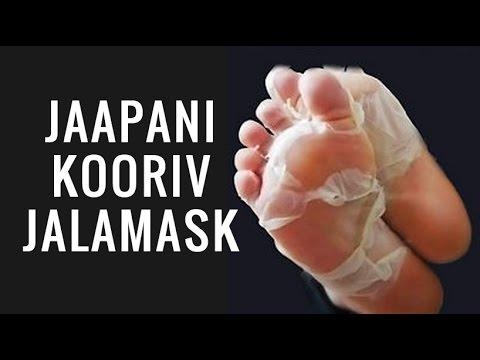 JAAPANI KOORIV JALAMASK AKA PEELING SOKID (видео)