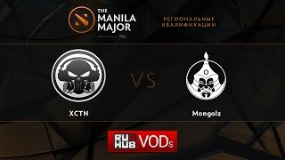 Execration vs Mongolz, game 1