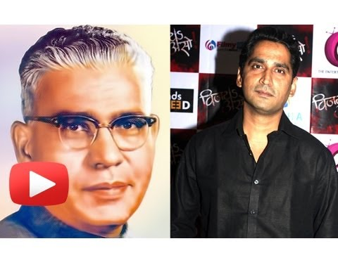 mandlekar - After the news of making biopic on Balasaheb Thackarey, one more biopic on a political leader is in the making. The life of former Chief Minister Of Maharash...