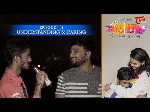 SEHERI Epi #3 | Telugu Web Series Season 1 | by Bharath Papineni Vijay Kumar | TeluguOne