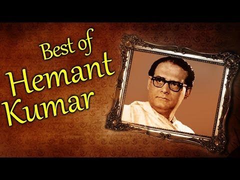 Best of Hemant Kumar Songs (HD) - Jukebox 1 - Nonstop Hemant Kumar Hits