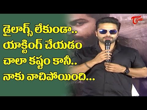 Vishwak Sen Funny Speech at HIT telugu Movie Success Meet | TeluguOne Cinema