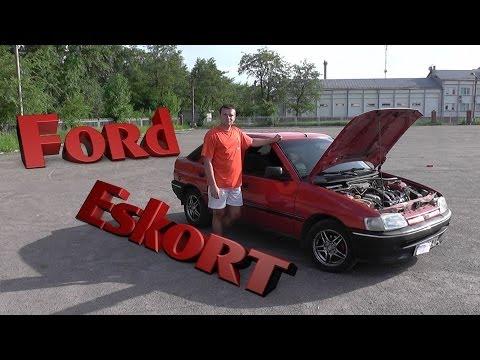 Ford escort 1986 ремонт фотография