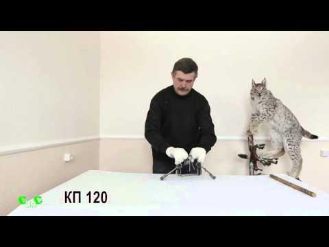 видеообзор, отзывы, описание Капкан проходной КП-180, двухсторонний, гуманный, разр для промысла в РФ (на лисицу, енота, выдру)