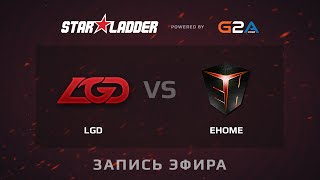 EHOME vs LGD.cn, game 1