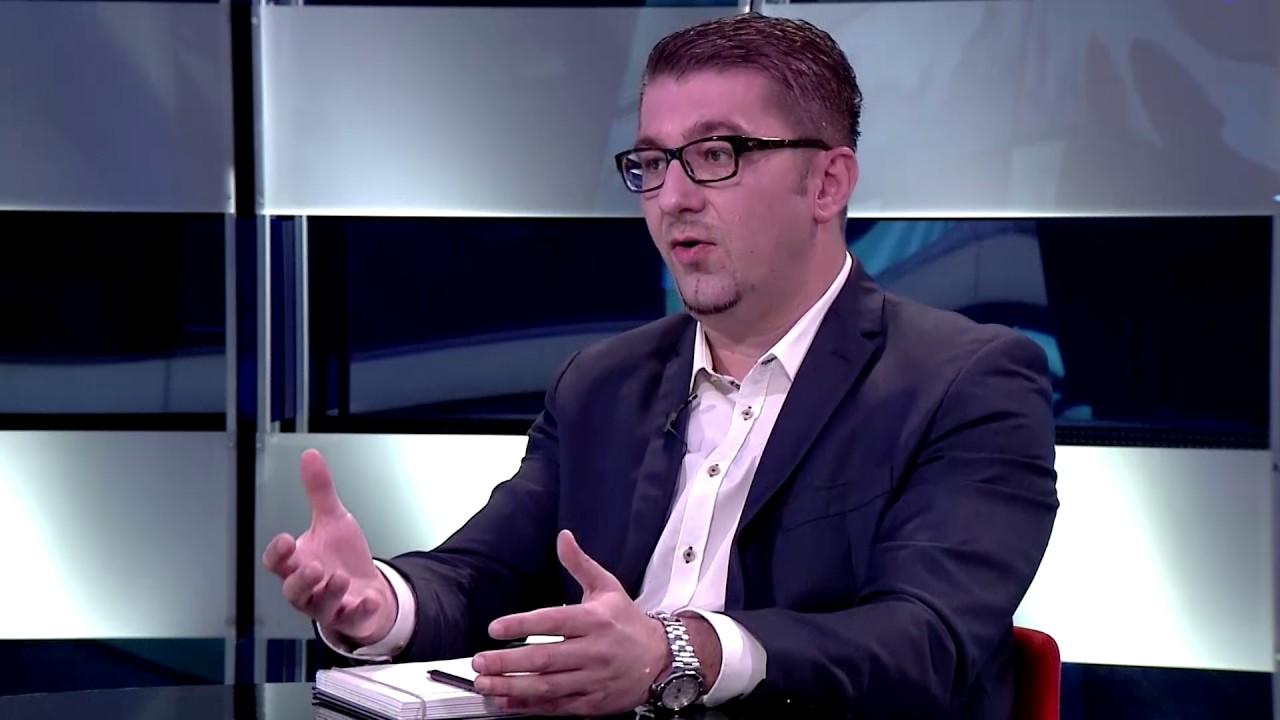 """""""Министерот за финансии денеска го демантираше Заев"""""""