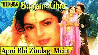 Video Apani Bhi Zindagi Mein Khushiyon Ka Pal Aayega|  Full Video | Kumar Sanu Alka Yagnik| Love Song MP3, 3GP, MP4, WEBM, AVI, FLV September 2019