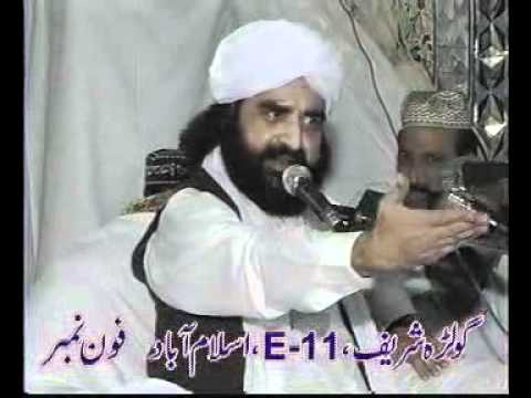 Pir Naseeruddin Naseer - Pir NaseerUdDin Naseer R.A IN DHOKE MANGATAL ON THE TOPIC OF REHMATAL LEL ALAMEN COMPLETE DISC 1...........HAQ NASEER......YA NASEER...................ALL MY...