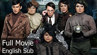 Nonton Full Thai Movie : Oh My Ghost 3 [English Subtitle] Thai Comedy Film Subtitle Indonesia Streaming Movie Download