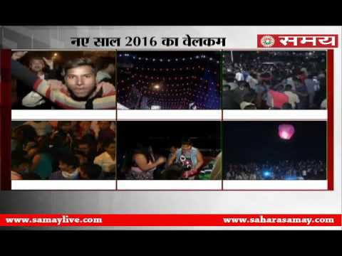 Watch New Year celebrations across the country Exclusive