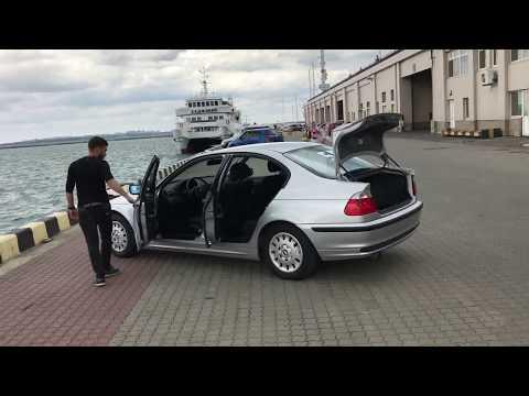 3800$ BMW E46 316i