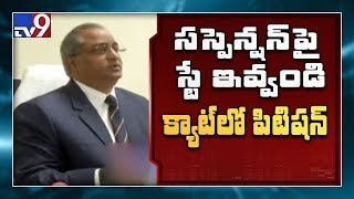 A B Venkateswara Rao approaches CAT for stay on suspension order
