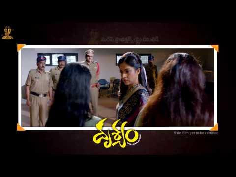 Drishyam 10 Sec Trailer | Official HD |Venkatesh | Meena