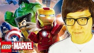 LEGO®マーベル スーパー・ヒーローズ ザ・ゲームやってみた!【ヒカキンゲームズ】