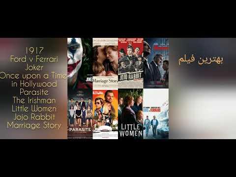 نامزدهای اسکار 2020 oscars nominations