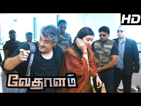 Vedalam Movie | Ajith Best Scenes | Vedalam | Ajith | Lakshmi Menon | Anirudh | Ajith Mass Scenes