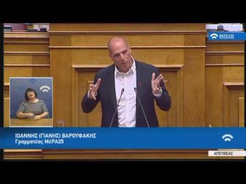 Γ.Βαρουφάκης (Γραμματέας ΜέΡΑ 25)(Περί Διεθνούς Προστασίας και άλλες διατάξεις)(31/10/2019)
