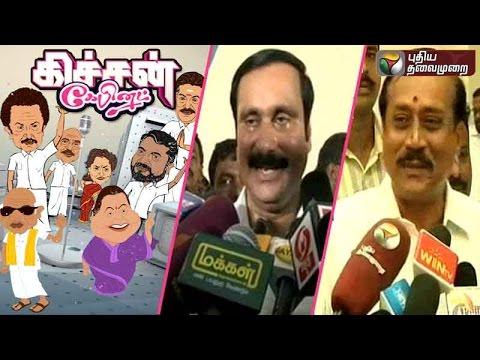 Kitchen-Cabinet-06-04-2016--Leaders-Puthiyathalaimurai-TV