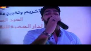 مينا عطا اغنية ( ياصاحبي ) من حفل دار الهضبة لتكريم وتخريج دفعة 2015 / 2016