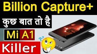 Video Flipkart Billion Capture+ Vs Mi A1 / Moto g5s Plus / Redmi Note 4 Comparison | India vs China-Hindi MP3, 3GP, MP4, WEBM, AVI, FLV November 2017