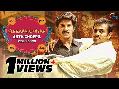 Video Anthichoppil- Vikramadithyan | Dulquer Salman| Namitha Pramod| Unni Mukundan| Full Song HD Video download in MP3, 3GP, MP4, WEBM, AVI, FLV January 2017
