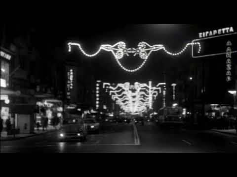 ΕΡΤ – Τα φώτα της πόλης