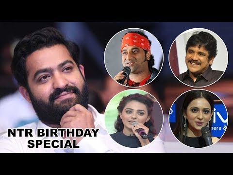 NTR Birthday Special -Celebrities Talking About NTR