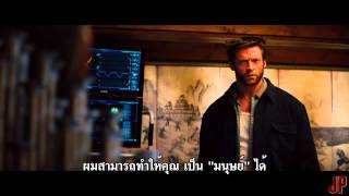 Trailer The Wolverine !!!!!!!!