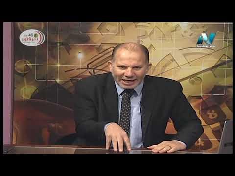محاسبة مالية للدبلوم التجاري الدكتور عماد صدقي 14-10-2019