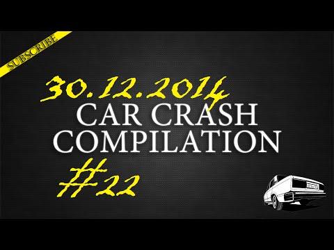 Car crash compilation #22 | Подборка аварий 30.12.2014