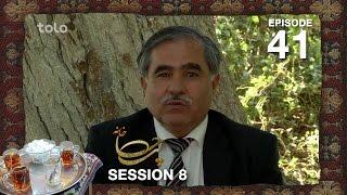 Chai Khana - Season 8 - Ep.41
