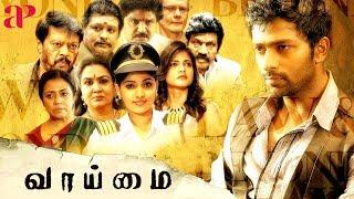 Video Vaaimai Tamil Full Movie | Shanthanu | Ramki | Goundamani | Muktha | AP International MP3, 3GP, MP4, WEBM, AVI, FLV Desember 2018