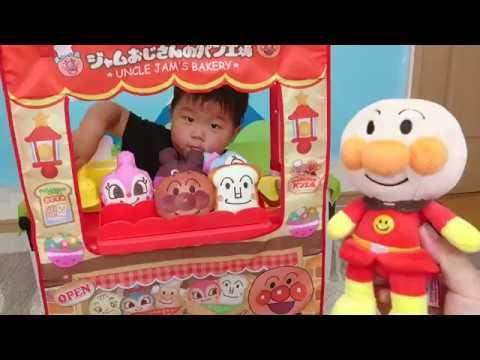 アンパンマン おもちゃ アニメ ジャムおじさんのやきたてパン工 …