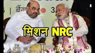 BJP on Mission NRC Against Mahagathbandhan | ABP News